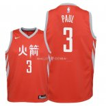 Maillot Enfants Houston Rockets NO.3 Chris Paul Nike Rouge Ville 2018-19